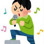 歌が上手くなる方法~カラオケやアプリを利用しよう