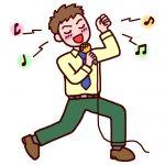 歌唱力アップ!簡単にビブラートをかける6つの方法
