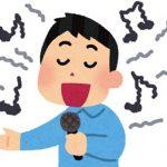 音痴は治る!正しい音程で歌が上手くなる方法~初級編