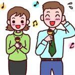 男女別 カラオケで歌いやすい曲TOP10