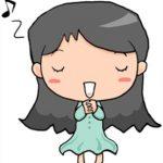 歌が上手くなる方法~高い声や低い声を出すコツ