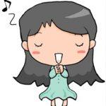 歌が上手くなる方法~声質や声量はあがる